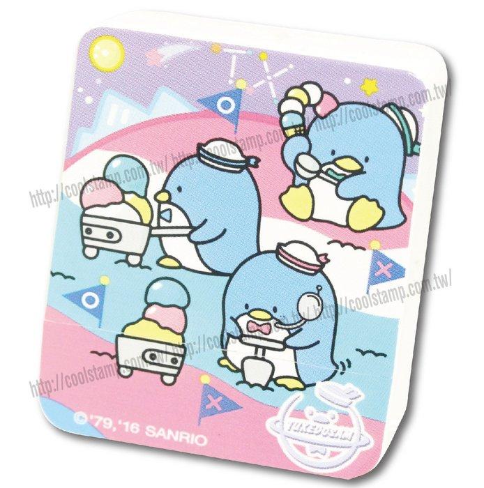 三麗鷗印章 企鵝 方塊章太空風TX款 印章 方塊章 太空風綜合款