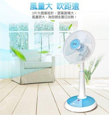 (免運費)南亞 NANYA 12吋桌扇 電扇 電風扇 涼風扇 EF-9712