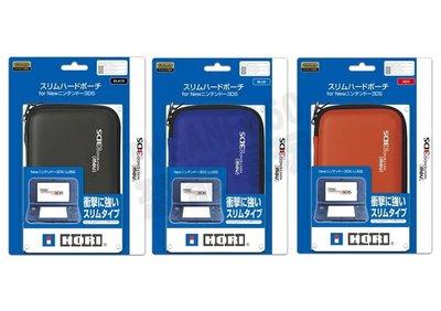 任天堂 Nintendo New 3DS HORI 防撞包 硬殼包 主機包 紅色 黑色 藍色【台中恐龍電玩】