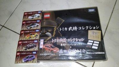 Tomica 武將 系列 一盒組+6台車