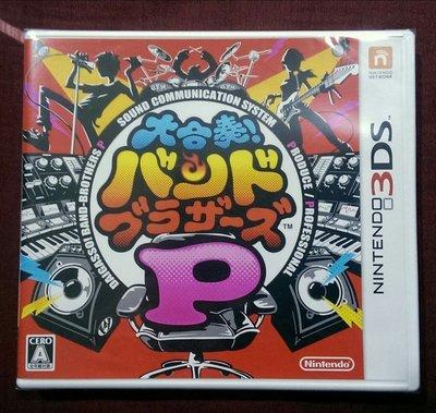 3DS 大合奏  日版 全新未拆
