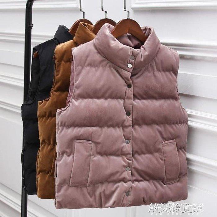 馬甲女冬短款金絲絨棉背心新款韓版寬鬆立領原宿羽絨馬甲女外套