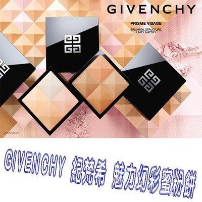 Givenchy 紀凡希 Prisme Visage 幻影四宮格蜜粉餅0.38oz,11g 3 Popeline Ros
