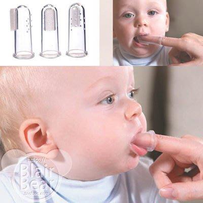 =寵喵百貨= 清潔寶寶牙床必備-指套形乳牙刷 嬰兒牙刷 矽膠乳牙刷 手指刷 手指套牙刷 手指牙刷 舌苔牙刷