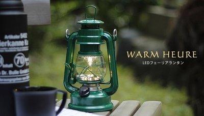 [暖遊小時光]日本 ♣復古風格LED小油燈_深綠♣ 露營 小夜燈 野餐燈 現貨
