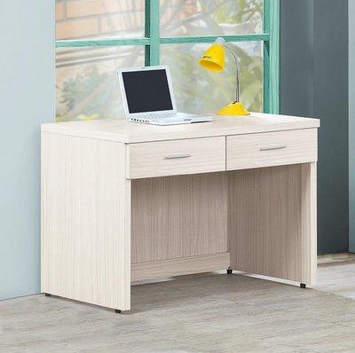 【浪漫滿屋家具】(Gp)558-4 白梣木4尺二抽書桌