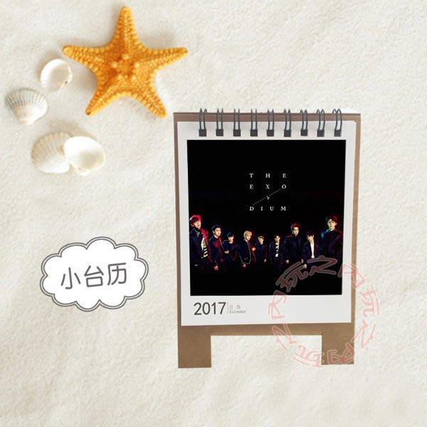 現貨出清👍EXO 2017年桌曆 年曆月曆 台曆E597-A【玩之內】三輯 世勳 CHEN KAI