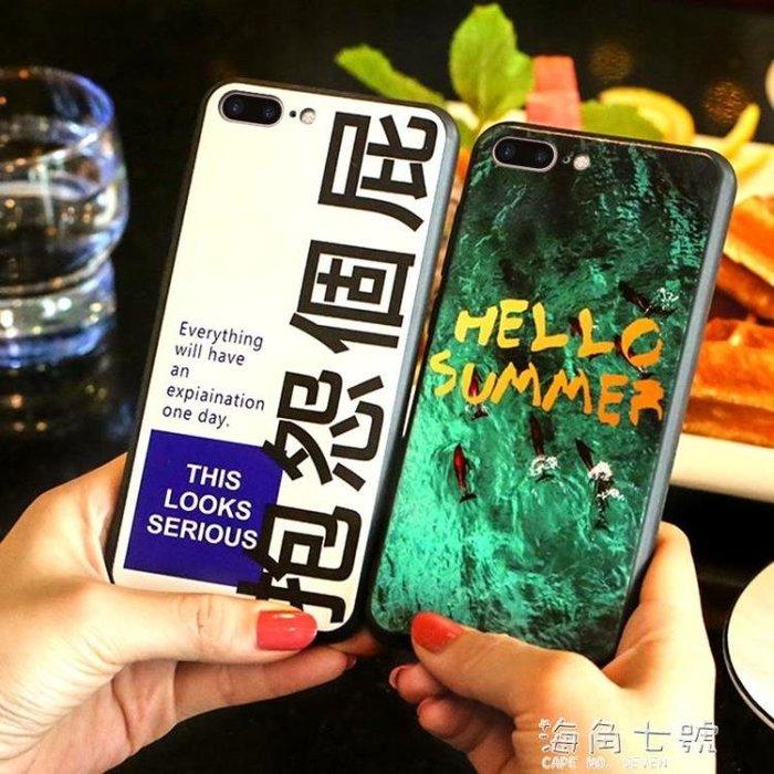 蘋果手機套豬年ins蘋果x手機殼iphone x女款i7硅膠8plus男