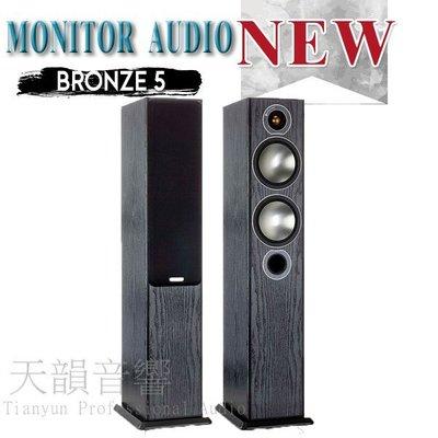 台中【天韻音響】英國MONITOR AUDIO BRONZE 5落地型喇叭