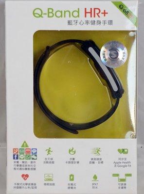 全新從未拆開 i-gotU Q68HR 心率無線智慧手環/藍牙心率健身手環 Q-Band HR+,只有這一件,免運費!
