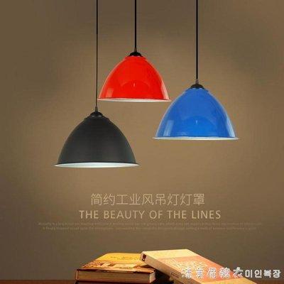 吊燈簡約工業風創意個性現代工礦燈罩吧臺單頭餐廳美發店辦公室燈 NMS