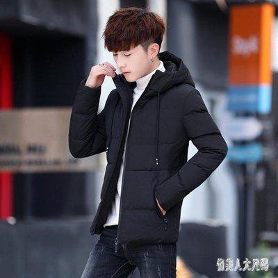 短款羽絨外套男連帽休閒加厚保暖短款冬裝新品羽絨棉潮qw356