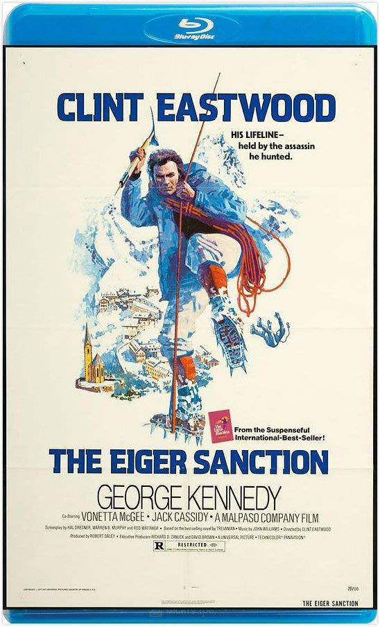 【藍光電影】勇闖奪命峰 / 埃格懲罰 / 勇闖雷霆峰 / THE EIGER SANCTION (1975)