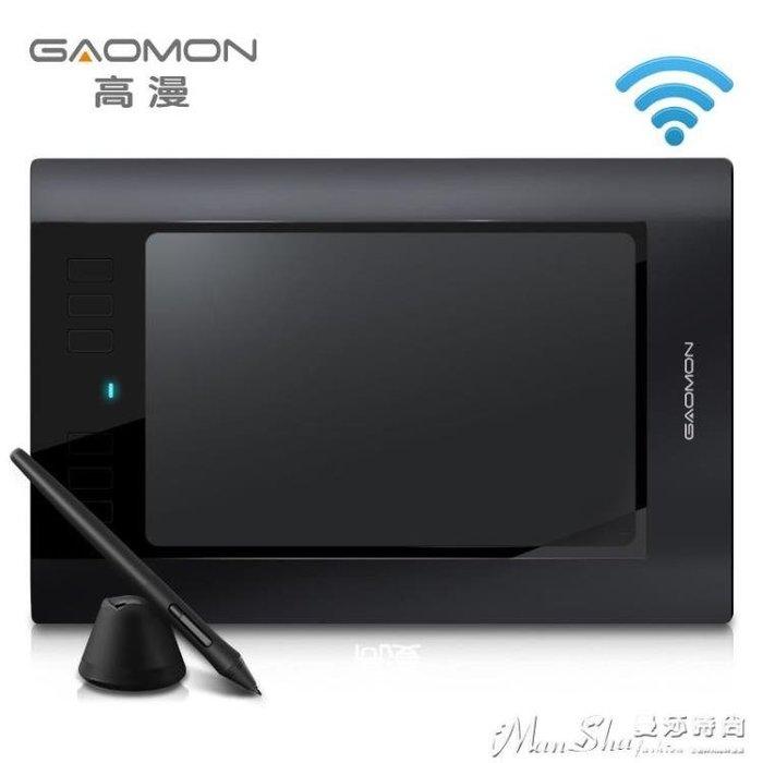 熱銷繪畫板高漫WH850無線數位板電腦繪畫板電子繪圖板寫字輸入手寫板手繪板LX