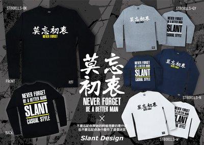 SLANT 莫忘初衷 NEVER FORGET 潮T 長袖T-SHIRT 客製T 限量T恤 台灣自創品牌 品牌代工