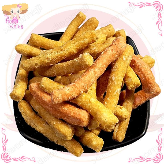 ☆☆小麻吉家家愛☆年節食品寸棗家庭號經濟包85元 傳統古早味餅乾 零嘴 年貨