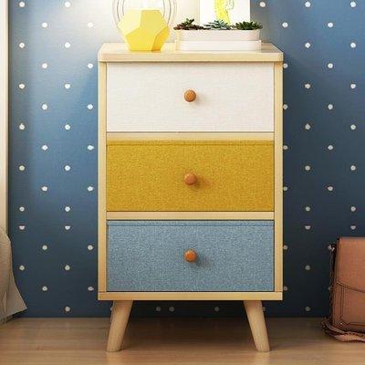 床頭櫃歐式簡約現代床頭收納柜簡易床頭柜床邊小柜子迷你經濟型  XY1552