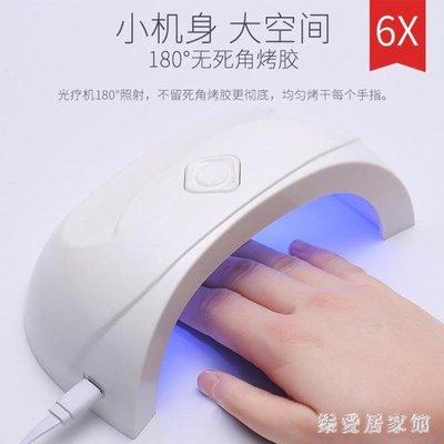 光療機美甲燈速干led烤燈烘干機器做指甲甲油膠快干油器 QG8287