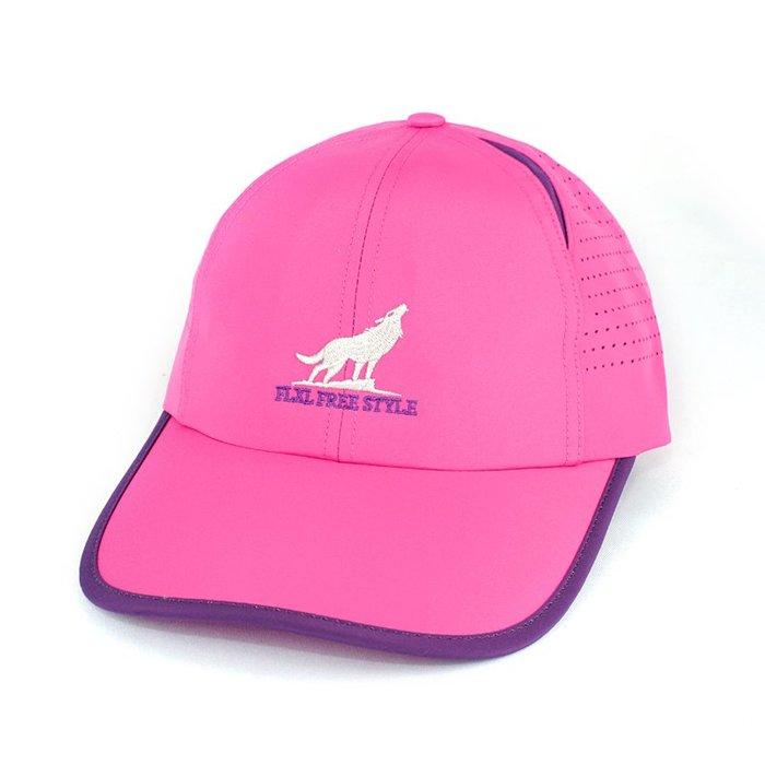 ☆二鹿帽飾☆(FLXL) 抗UV 休閒球帽/流行棒球帽/雷射雕刻布網.帽簷加長加寬型-台灣製 9cm-桃紅色