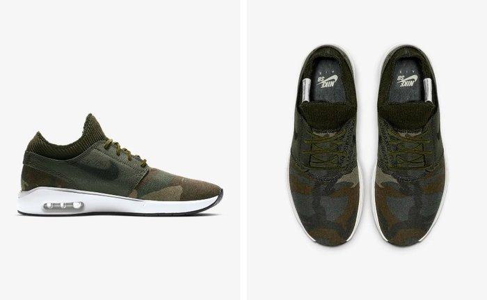 41e36cf4b1a7b Nike SB Air Max Janoski 2 Premium AT5878-001 AT5878-203 兩色| Yahoo ...