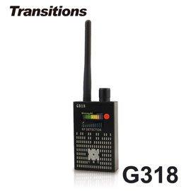 【皓翔防身館】全視線 G318 多功能反無線偷拍/監聽偵測器