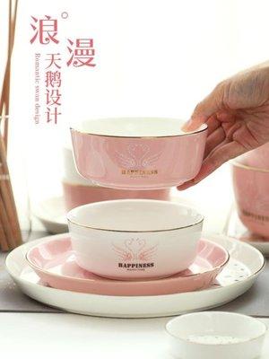 餐具 日式碗碟套裝家用餐具情侶2/4人陶瓷碗筷盤子創意個性北歐insAMSS