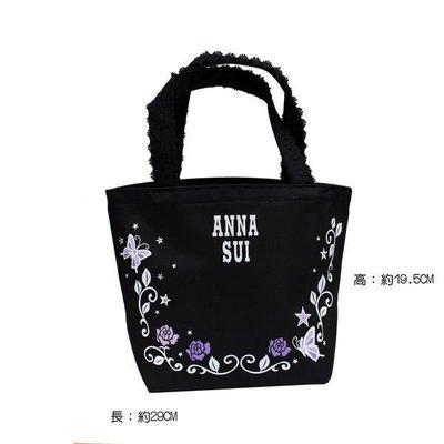 888免運~~ANNA SUI 安娜蘇...