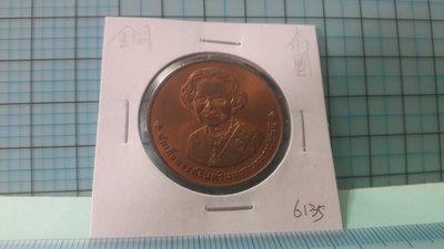 6135泰國銅章
