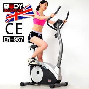 【推薦+】BODY SCULPTURE 數位磁控健身車(安規認證)C016-6510室內腳踏車.美腿機.便宜