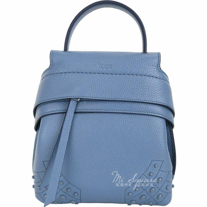 米蘭廣場 TOD'S Wave 迷你款 豆豆裝飾牛皮多用法後背包(藍色) 1840309-23