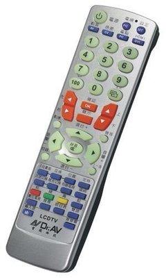 【野豬】全新 聖岡 FX-1616 液晶電視萬用遙控器 萬用搖控器 專開量飯店.3C賣場.網路所販售液晶電視 中市可自取