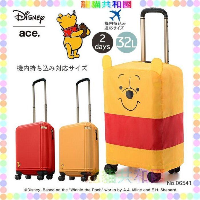 ※龍貓共和國※日本原裝進口聯名限量Ace【Winnie the pooh小熊維尼 登機箱行李箱32L】 附旅行箱保護套