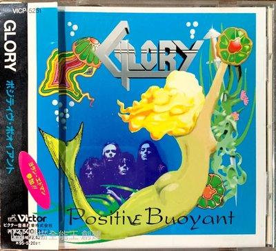 【搖滾帝國】瑞典搖滾(Hard Rock)樂團GLORY Positive Buoyant 1993年發行 二手日版專輯