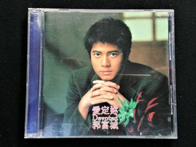 CD/DH/ 郭富城 / 愛定你 / 查無此人 / 你是我心中最愛的人 / 愛的咒語 / 非錄音帶卡帶非黑膠