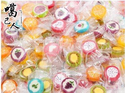 網紅創意手工切片糖混合水果味硬糖小零食散裝婚慶喜糖果節日禮物糖果零食喜糖