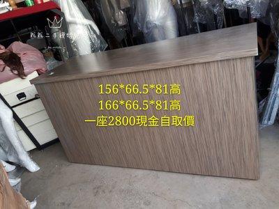 二手櫃台 中古櫃台 服飾店 櫃檯一座2800物品大 現金自取價