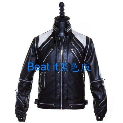 麥可傑克森, Michael Jackson~經典beat it 黑外套