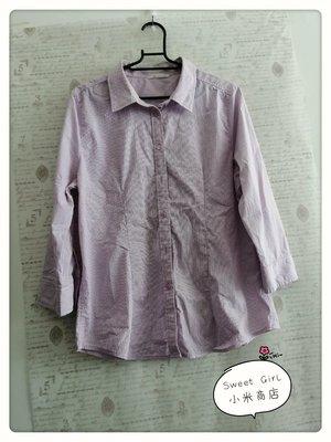 Sweet Girl小米商店✪NET紫條紋長袖襯衫L號(10號)二手-促銷價