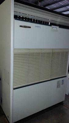(大台北)中古中興10RT水冷箱型機3φ220V(編號:CH1061001)*廠房發電機冷氣拆除.冰水機二手回收租賃 *