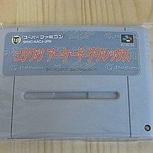 【小蕙生活館】SFC日版卡帶 ~ Nichibutsu 懷舊大型電玩3合1