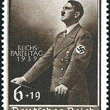 德國郵票1939年希特勒像貼票1枚外國郵票A1 EE