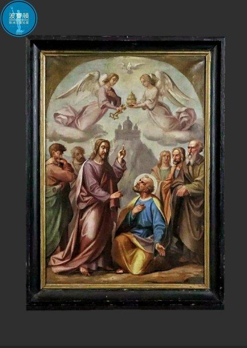 【波賽頓-歐洲古董拍賣】歐洲/西洋古董 意大利古董 耶穌基督加冕西門彼德 手繪油畫 (尺寸:78.5×58.5公分)(年份:約1879年)