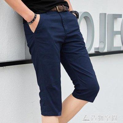 夏季男薄款系皮帶半截褲韓版修身七分褲靚仔男裝休閒短褲純棉中褲
