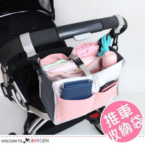 八號倉庫  多功能大容量推車掛袋 收納包 媽咪包 包中包【2F080E065】