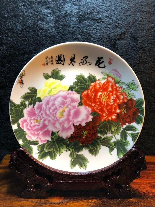 【小川堂】景德鎮 工藝師作品 粉彩 花好月圓 紋瓷盤 裝飾盤子 掛盤 裝飾 中式擺件