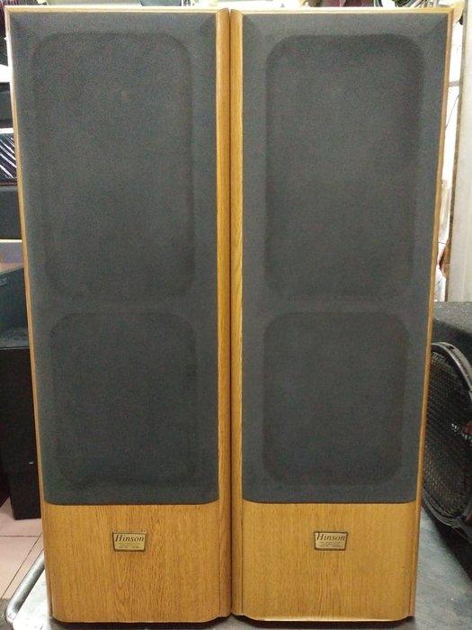 HINSON-XE-910落地喇叭3音路低音8吋Germany