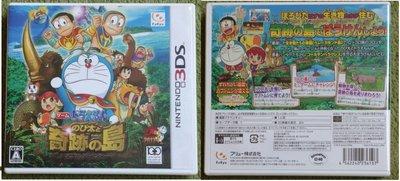任天堂 3DS  日本正版 9成新 二手  哆啦A夢 - 大雄與奇跡之島