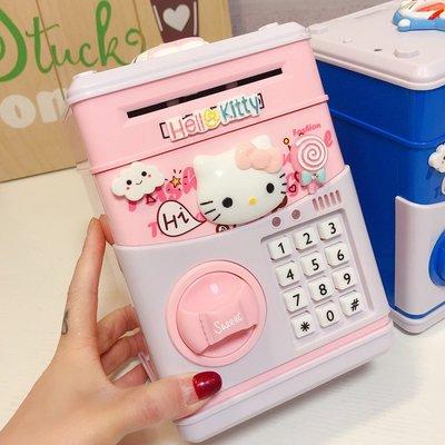 @誠新優選 新款 精品網紅兒童卡通DIY存錢機女孩自動存錢罐禮品存取款機ATM智能理財機