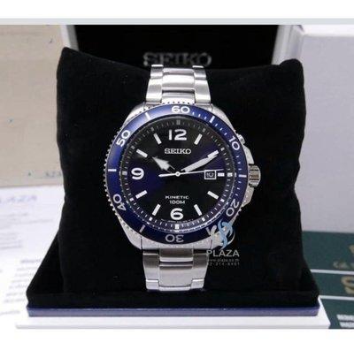 Seiko腕錶 日本原廠正品精工手錶(SKA745P1)KINETIC人動電能男鋼錶帶腕錶防水100M潛水錶43mm
