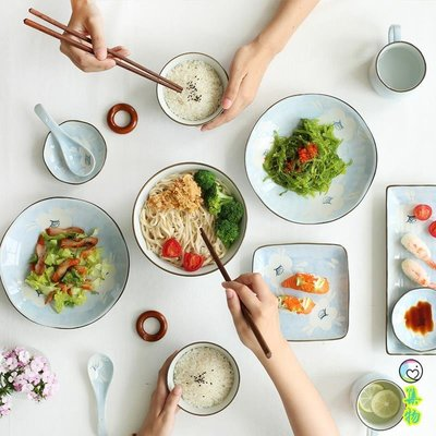 (免運)栩栩花影日式手绘陶瓷二人食盘子汤碗碟套装餐具套装PZ-152